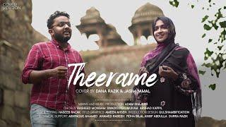 Theerame - Malik I Dana Razik ft. Jasim Jamal I Adam Shajeeh