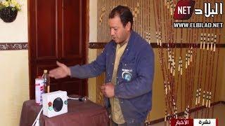 الوادي : مبدع يخترع جهازا لاستشعار تسربات الغاز