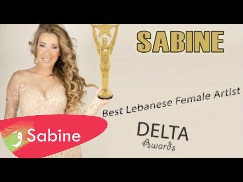 Xxx Mp4 Sabine Interview On Radio Delta سابين مقابلة على راديو دلتا 3gp Sex