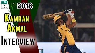 Kamran Akmal Interview  | Karachi Kings Vs Peshawar Zalmi | Eliminator 2 | 21 March | HBL PSL 2018