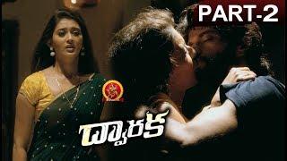 Dwaraka Full Movie Part 2 - 2018 Telugu Full Movies - Vijay Devarakonda, Pooja Jhaveri