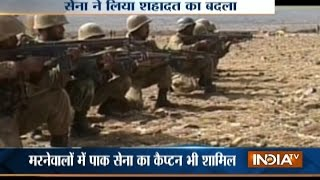 3 Pakistani Soldiers Killed in Indian Army Firing along LoC