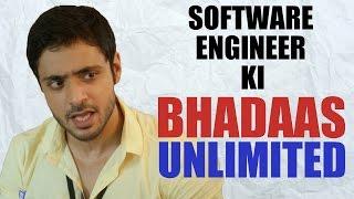 Software Engineer Ki Bhadaas Unlimited S01 -EP03