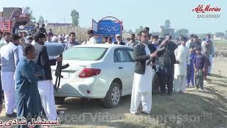 Ch Asrar Gondal \u0026 Brothers Wedding. Firing on Barat