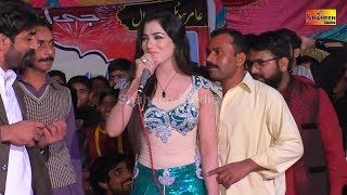 Mehak Malik New Seper Hit Program in Sahiwal By Shaheen Studio
