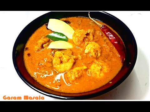 Nadan Chemmen Manga Curry /ചെമ്മീൻ മാങ്ങാ കറി  Prawn Mango Curry