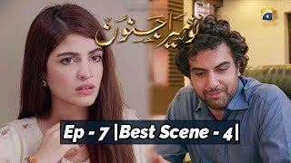 Tu Mera Junoon | Episode - 07 | Best Scene - 04 |