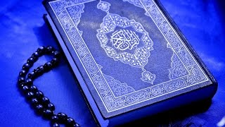 A sweet recitation, I have never heard of, comforting the heart| Quran