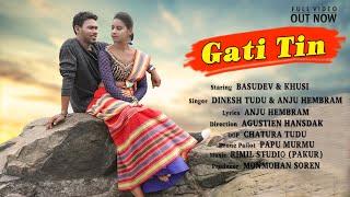 GATI  TIN ll NEW SANTHALI FULL VIDEO  SONG II BASUDEV ENTERTAINMENT II DINESH TUDU ll BASUDEV&KHUSI