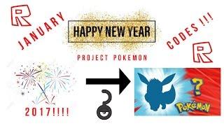 Roblox Project Pokemon Codes November - December (CODES