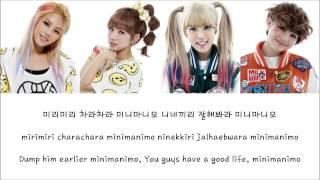Tiny-G - Minimanimo [Hangul/Romanization/English] Color & Picture Coded HD