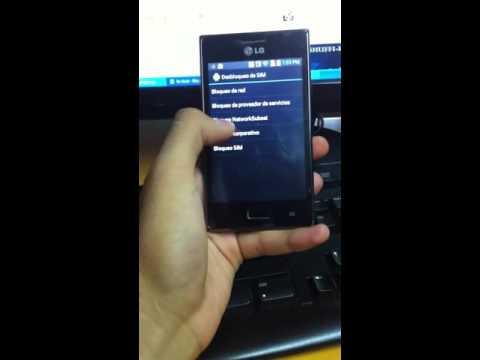 فك شفرة LG E610 عن طريق imei