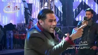 #x202b;السفاح حماده الأسمر ومحمد أوشه سجنو حبيبى يابا مهرجان عائلات الدرديرى بلشاى شركة عياد للتصوير والليز#x202c;lrm;