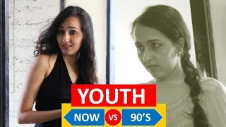 YOUTH - NOW VS 90's   WTF   WHAT THE FUKREY