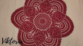 Crochet Uncinetto Centro Centrino Tappeto Cuore Schema Tutorial