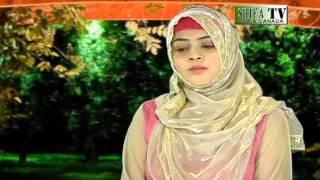 Ye Duniya Ek Samandar Hay By Shazmina Soomro