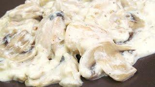 Pollo con Champiñones | Pollo en Crema de Champiñones