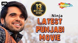 Ninja New Movie (full Movie) , Latest Punjabi Movie 2017 , New Punjabi Movie 2017