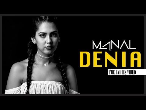 Découvrez dernier single de Manal