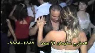 نعيم الشيخ - حفلة 2009 - سامحيني