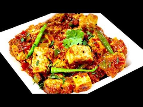 इससे आसान सब्ज़ी आपने नहीं देखी होगी - Ready In 10 Mins | Quick Paneer Sabzi | Tasty Masaledar Paneer