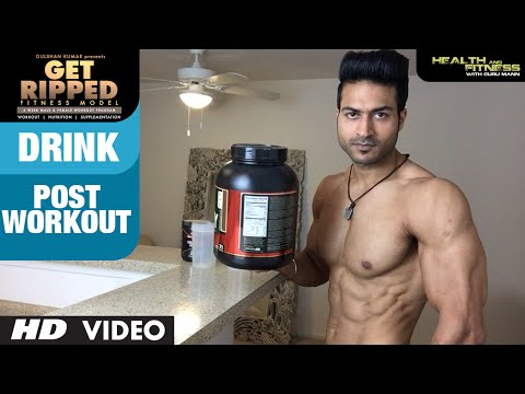 Post Workout Drink  | GET RIPPED Male & Female FITNESS MODEL Program by Guru Mann