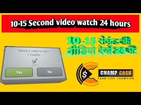10-15 Second Video watch on 24 Hours | |10-15 सेकंड की वीडियो देखे 24 घंटे | | [Hindi]