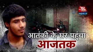 Aaj Tak Reaches Home Of Captured Terrorist Naved In Pakistan