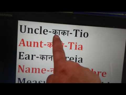 Learn Nepali english spanish easy way