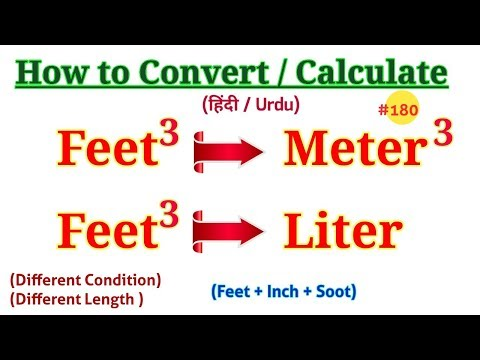 How to calculate Cubic feet to Cubic meter || How to Convert Cubic Feet to Liter || How to [Hindi/U]