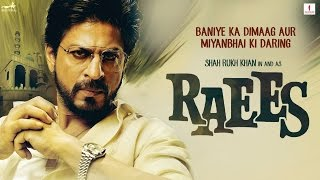 Raees Teaser | Shah Rukh Khan I Mahira Khan | Nawazuddin Siddiqui