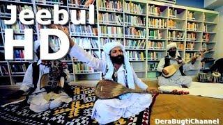 Jeebul - Balochi Song by Taj Buledi Baloch