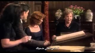 أجاثا كريستي مترجم The Pale Horse