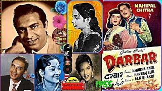 TALAT MEHMOOD & GEETA DUTT-Film-DARBAR~{1955}~Kya Paya Duniya Ne Do Pyar Bhare Dil Tod Ke-[Tribute]