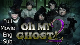 Full Thai Movie : OH MY GHOST 2 [English Subtitle] Thai Comedy
