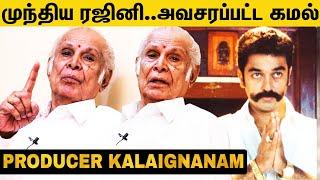 'தேவர்மகன் என் கதை' ஆதாரத்துடன் விளக்கும் கலைஞானம்! Devarmagan Is My Story - Kalaignanam Explains
