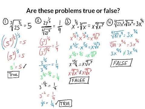 Fractional Exponent Quiz