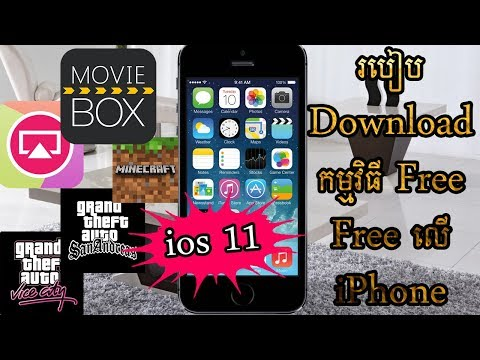 How do you get paid games for free on iphone -