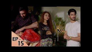 Shiza Ep 15 - 23rd June 2017 - ARY Digital Drama