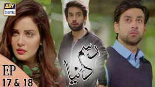 Rasm-e-Duniya - Episode 17 &  18 - 25th May 2017 - ARY Digital Drama