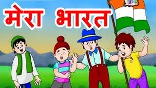 mera sapno ka bharat in hindi Mere sapno ka bharat essay in hindi 1000 words हेलो माय डियर फ्रेंडस,कैसे हैं आप,दोस्तों मेरे सपनों का भारत पर निबंध हमारा एक.