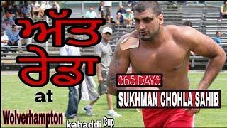 Best in Kabaddi Att Raids of Sukhman Chohla Sahib At