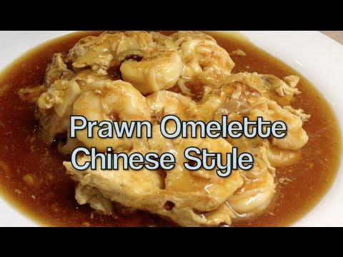 Chinese Prawn Omelette Video Recipe cheekyricho
