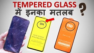Tempered Glass Gyan - 6H, 9H , 9D or 11D Tempered Glass ,Mobile Screen Protector ?? ??