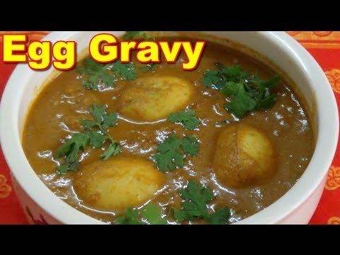 Egg Gravy/Masala Recipe for Chapathi/Rice in Tamil | முட்டை கிரேவி / மசாலா