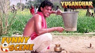 Mithun Funny Scene | Comedy Scene | Yugandhar | Mithun Chakraborty, Sangeeta Bijlani | HD