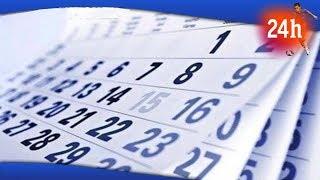 ✅  Ποιοι γιορτάζουν σήμερα, Δευτέρα 11 Μαΐου 2020, σύμφωνα με το εορτολόγιο;