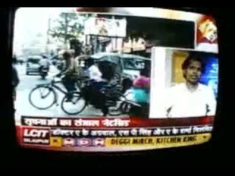 NATGRID   Mr. Kislay Chaudhary, Chairman, Indian Cyber Army   Live on Zee News Part - 2
