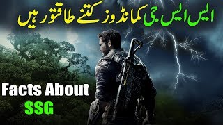 Amazing Facts About SSG Commandos.