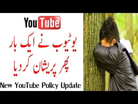 New YouTube Policy Update and Account Monetization Terms & Conditions 2018